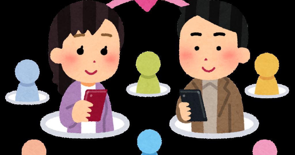 無料のマッチングアプリと有料のマッチングアプリの違いとは?